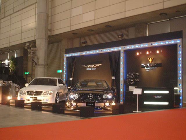 VITT / 04 Tokyo Auto Salon