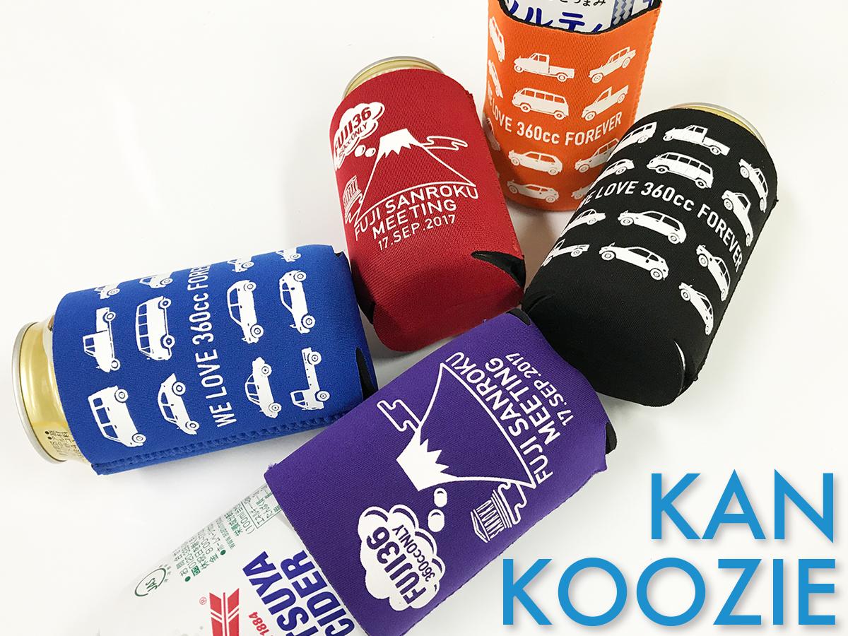 KAN KOOZIE / 缶クージー