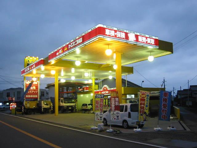 カーコンビニ倶楽部 篠山店