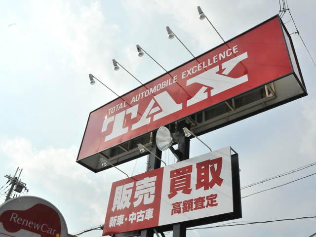 TAX 西宮店