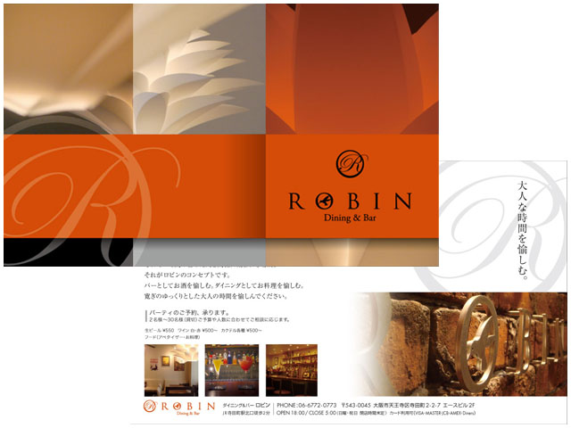 Dining & Bar ROBIN