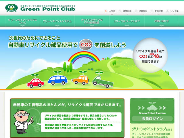 Green Point Club