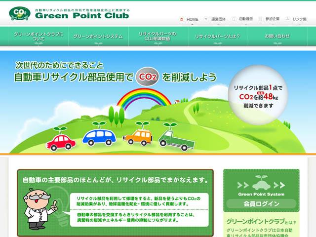 Green Point Club