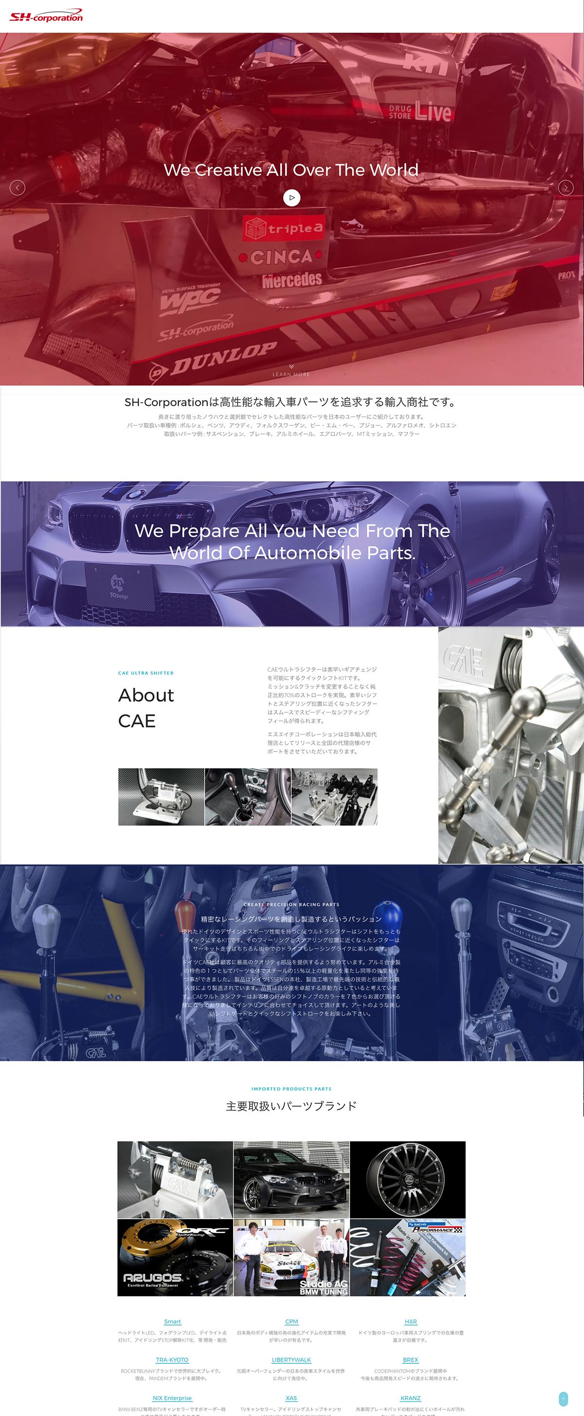 SH-corporation,Ltd.